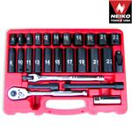Metric Socket Sets